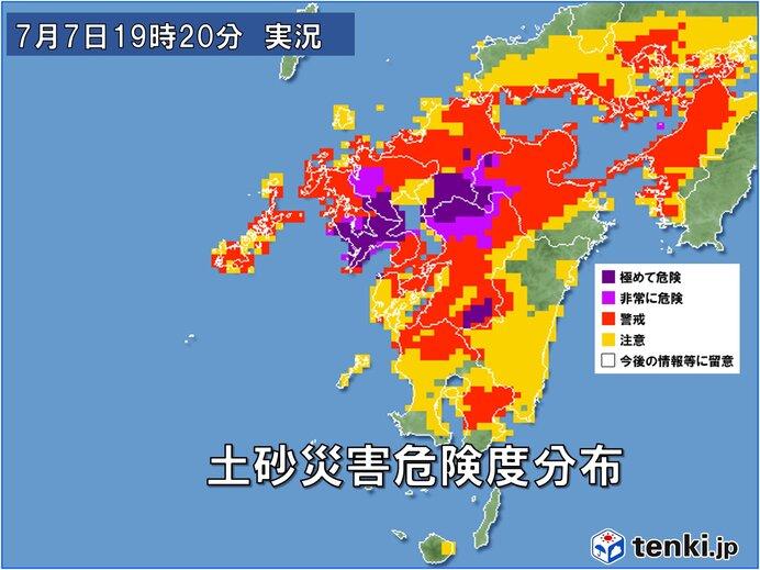 激しい雨で災害の危険度高まる