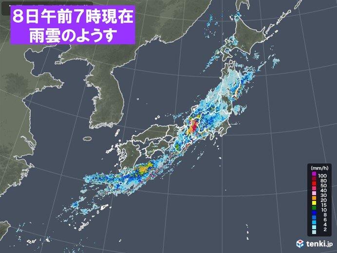 8日も 九州~東北 災害に警戒 雨が一旦弱まっても気を抜けない状況