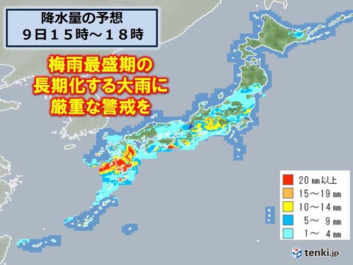 梅雨明け 2020 長野県