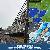 関西 強雨とともに突風も吹いたか