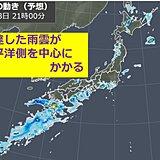 今夜 太平洋側に発達した雨雲 九州~東北は引き続き警戒