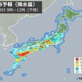 今夜からまた雨 太平洋側はあすの通勤通学の時間は土砂降りに
