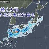 9日 続く大雨 梅雨前線北上で九州に再び危険な雨雲