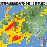 大雨特別警報から一夜 岐阜県や長野県 土砂災害の危険度が高いまま
