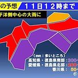 四国地方 梅雨前線活発化 今夜から再び大雨に