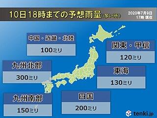 「令和2年7月豪雨」 10日以降も増え続ける雨量