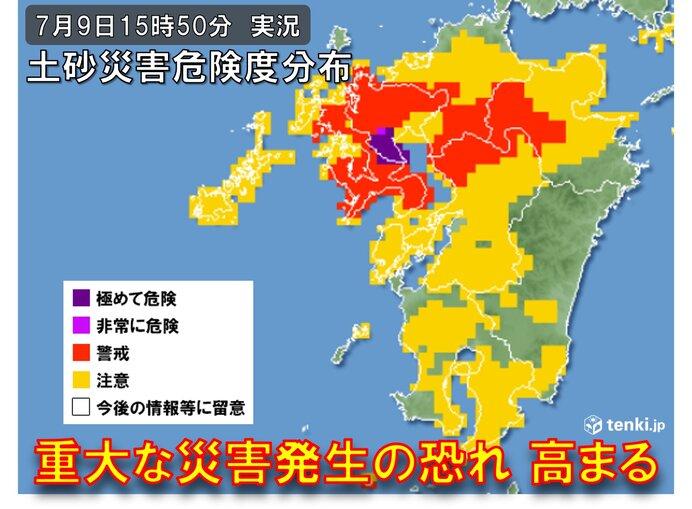 九州 再び災害の危険度高まる 厳重警戒を
