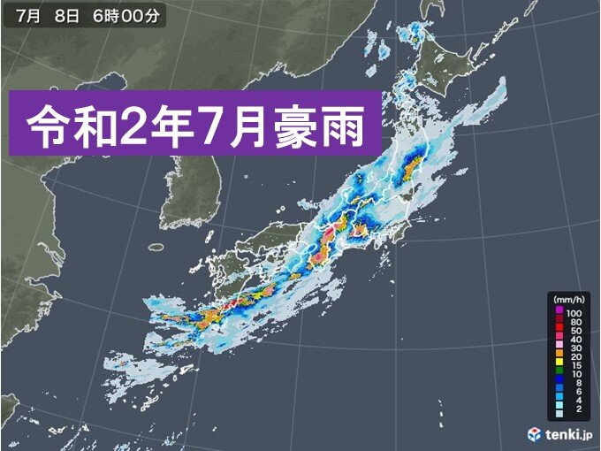 「令和2年7月豪雨」と命名 今後も大雨に警戒