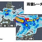 東北 大雨のおそれ 今夜から強まる雨は12日にかけて断続