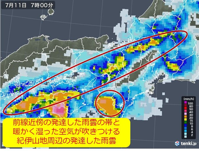 関西 梅雨末期の大雨続く 次の大雨のタイミングは?