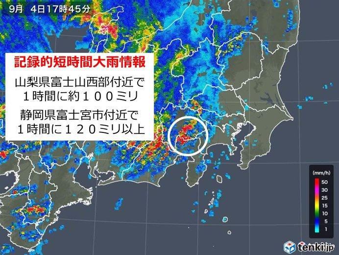 富士山周辺で記録的な大雨