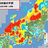 北陸 日曜日にかけて大雨に要警戒
