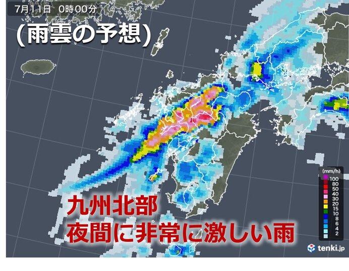 九州 夜間も非常に激しい雨のおそれ 週末にかけて大雨に警戒