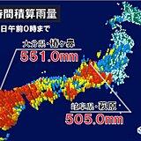 令和2年7月豪雨 7月3日から10日までの雨のまとめ
