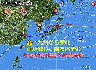 11日も 九州から東北にかけて激しい雨のおそれ