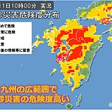 九州 長引く大雨 きょう午後にかけても局地的に激しい雨