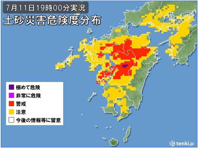 熊本県付近で次々と雨雲が発達
