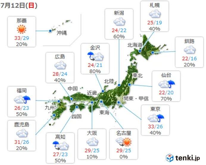 12日 九州~関東甲信 日差し戻っても災害に警戒 東北は激しい雨