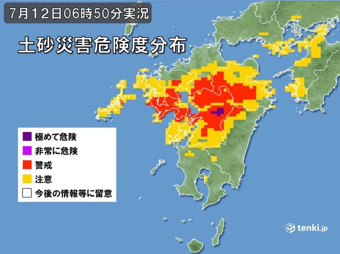 熊本県 山都町や御船町中心に土砂災害危険度高い