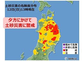 東北 雨がやんでも土砂災害や川の氾濫に警戒を