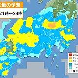 東海 13日午後から再び大雨に警戒を