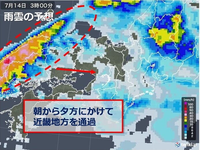 14日朝から夕方にかけて活発な雨雲が通過