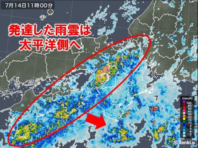 近畿や四国に発達した雨雲 どしゃ降りも 道路の冠水注意