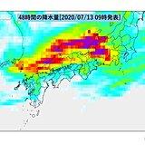 月曜深夜~火曜が大雨のピーク 滝のような雨で雨量さらに増える