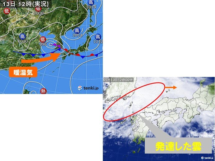 活発な梅雨前線が中国地方に接近中