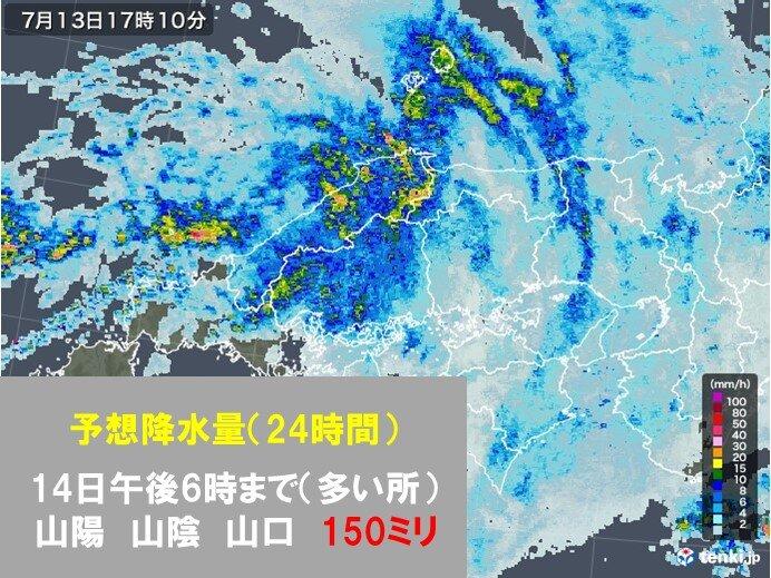 中国地方 きょうの深夜から非常に激しい雨のおそれ 土砂災害・浸水に警戒