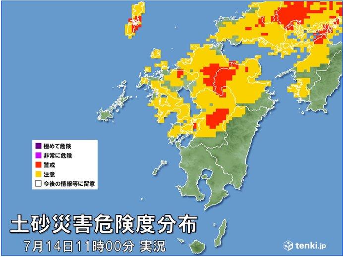 九州北部 午後は大雨の峠越えるが、土砂災害に警戒