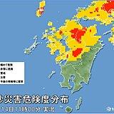 九州北部 午後は大雨の峠超えるが、土砂災害に警戒