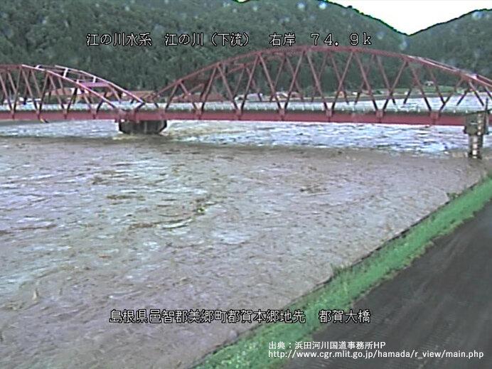 島根県 江の川下流で氾濫発生
