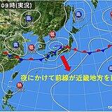 関西 14日夕方まで中部や南部で激しい雨の恐れ