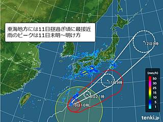 東海 11日にかけて大雨に注意
