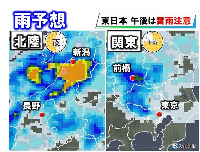 15日は北陸・信越、関東が雨の中心