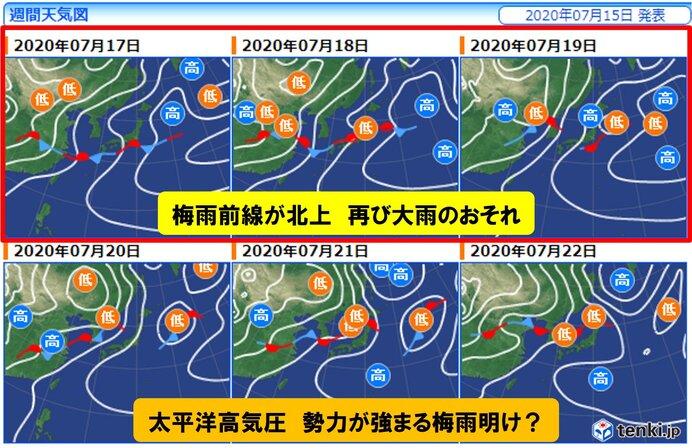 梅雨明け 2020 大阪