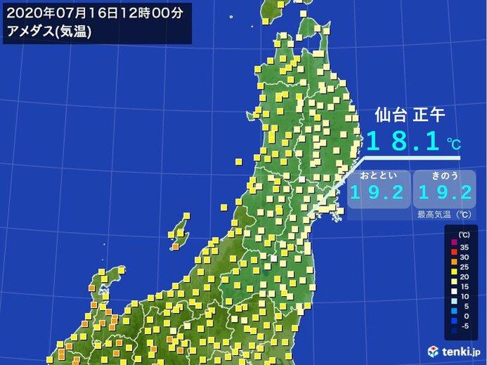 梅雨寒の仙台 20度未満が3日連続?