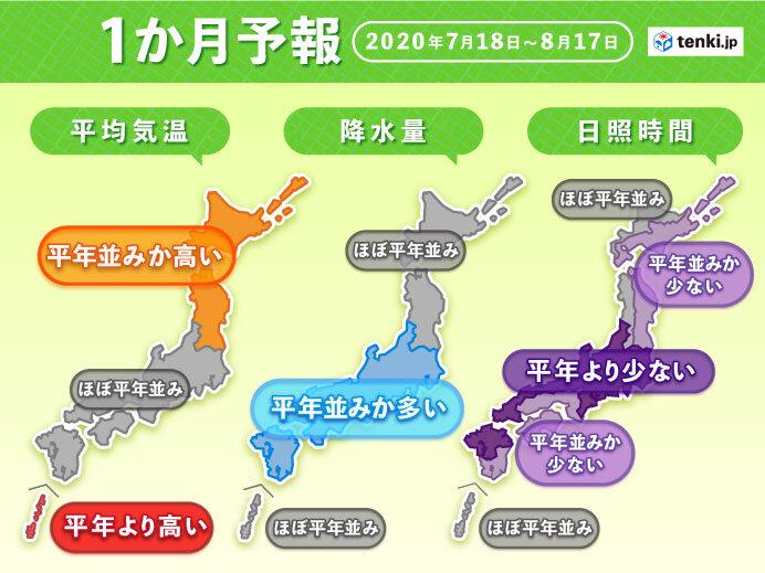2020 明け 名古屋 梅雨
