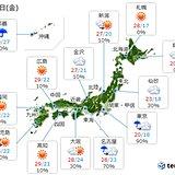 17日 梅雨前線 やや北上 東海と関東は広く雨 激しく降る所も