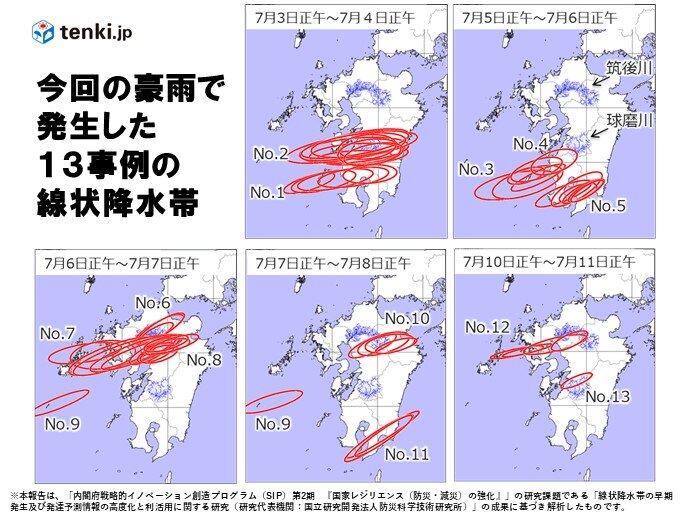 九州だけで13事例もの線状降水帯が発生 西日本豪雨時全体での発生数に匹敵