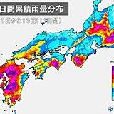 九州だけで13事例の線状降水帯が発生 令和2年7月豪雨の降水量の特徴