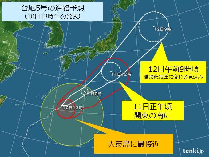 台風5号 大東島に接近中 今後の進路