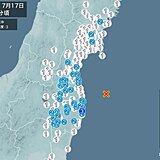 福島県で震度3の地震 津波の心配なし