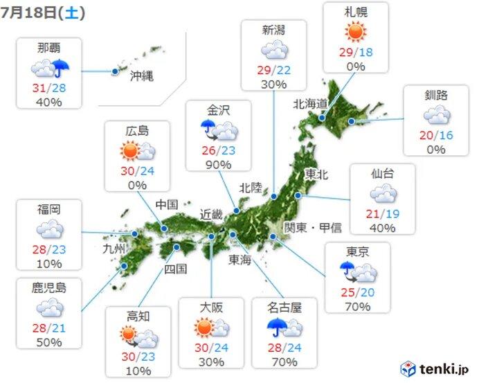 18日 北陸・関東甲信・東海 雨や雷雨 激しく降る所も