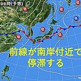 関西 19日の午前中は広く雨 梅雨明けはいつ?