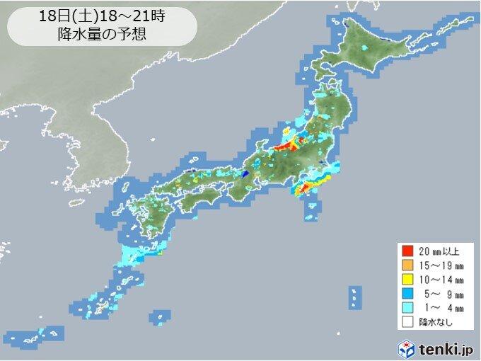 土曜夜は日本海側で激しい雨や雷雨に