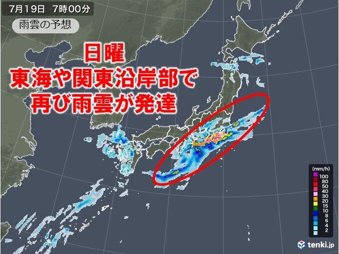 土曜夜は日本海側で 日曜は関東など太平洋側で激しい雨 梅雨明けまだ?