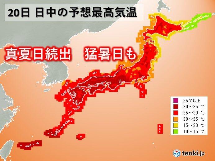 20日 真夏日続出 暑さ警戒 午後は急な激しい雨や雷雨