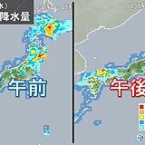 明日も大気不安定 午前は北日本で、午後は西・東日本で雨 激しく降る所も